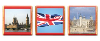 British gift, loose chocolate Neapolitans, 3 designs mix