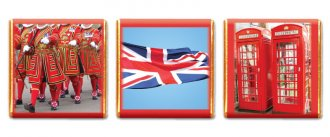 British gift, loose mini chocolates, 3 designs mix, Beefeaters